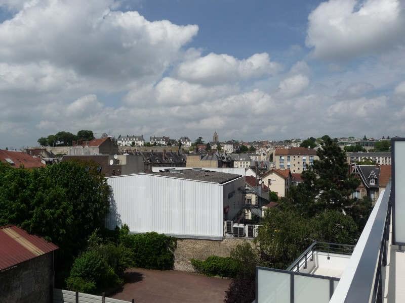 Location appartement Saint ouen l aumone 655€ CC - Photo 4