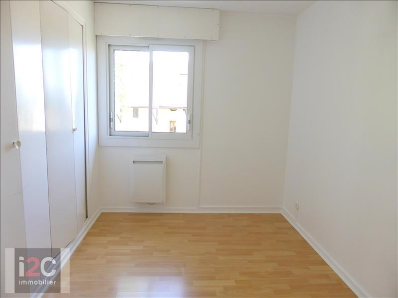 Location appartement Prevessin-moens 1 200€ CC - Photo 6