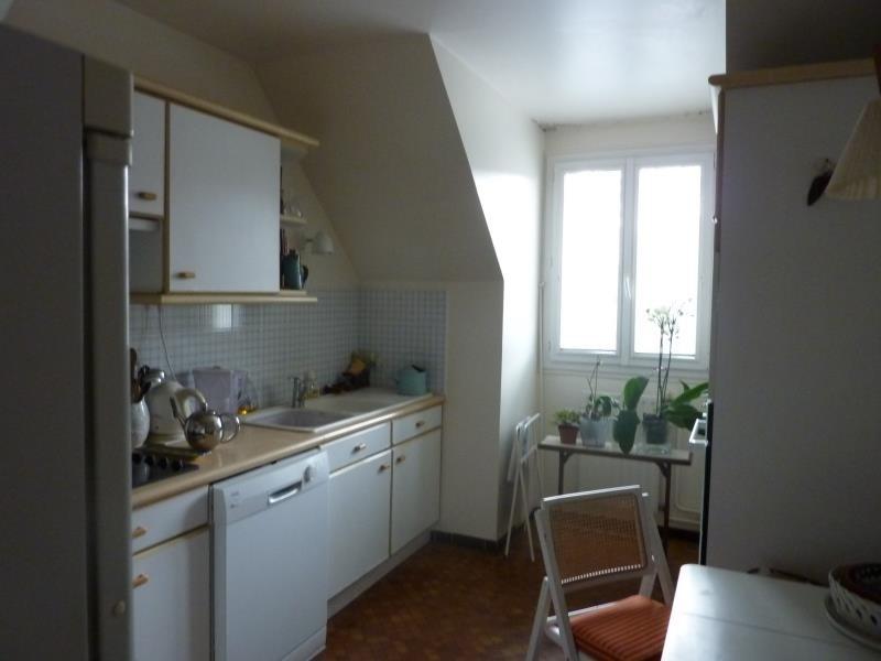 Vente appartement Fontainebleau 470000€ - Photo 4