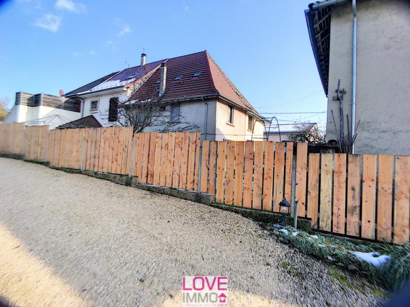 Vente maison / villa Les abrets 170000€ - Photo 13