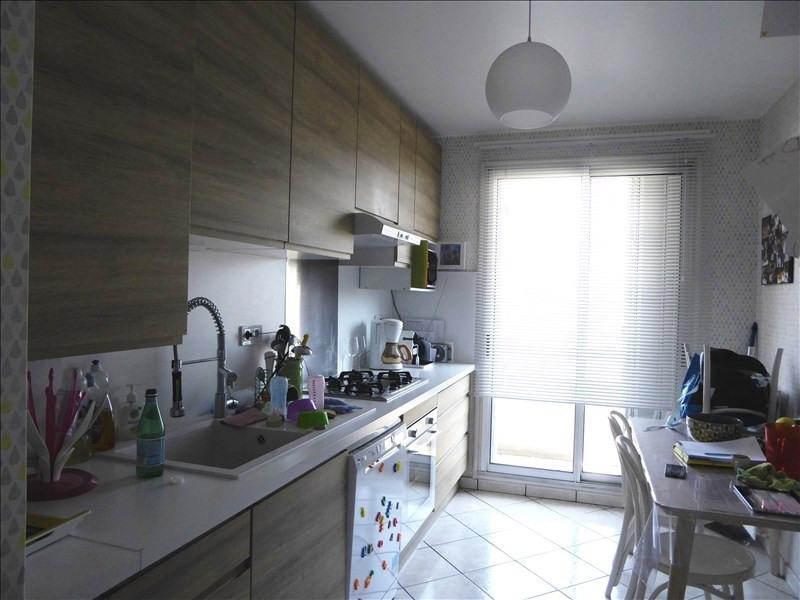 Rental apartment Lyon 8ème 1200€ CC - Picture 1
