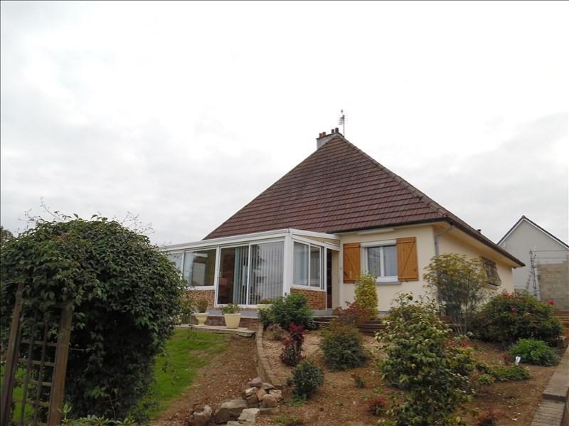 Vente maison / villa Morgny la pommeraye 256800€ - Photo 1