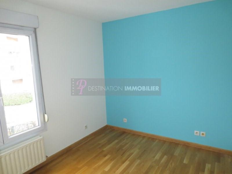 Vente appartement Meythet 264000€ - Photo 6