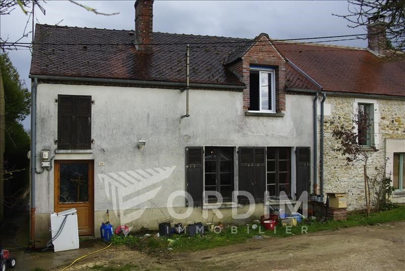 Vente maison / villa Toucy 89900€ - Photo 8