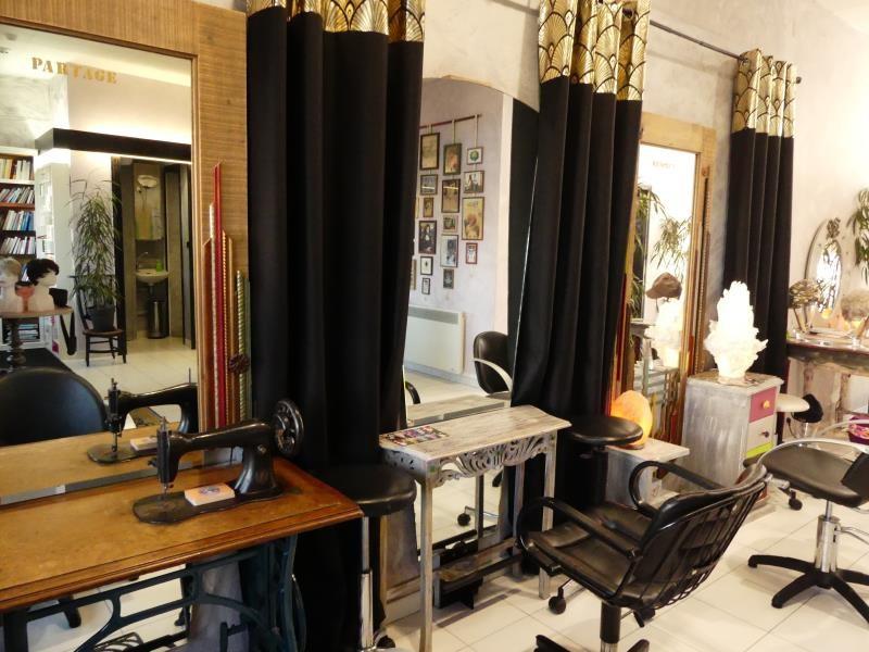 Vente fonds de commerce boutique Pau 202500€ - Photo 1