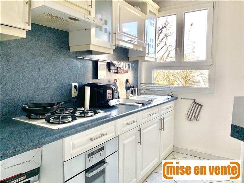 Revenda apartamento Bry sur marne 230000€ - Fotografia 3