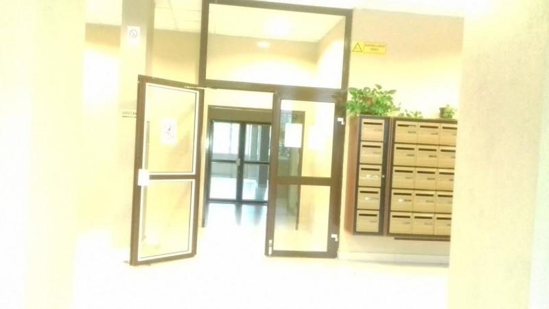 Vente appartement Rosny sous bois 285000€ - Photo 1