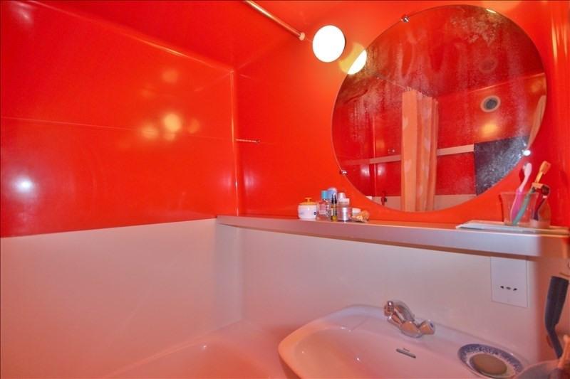 Vente appartement Les arcs 95000€ - Photo 8