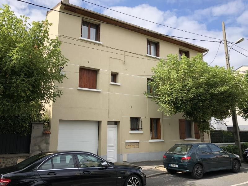 Location appartement Gagny 673€ CC - Photo 1