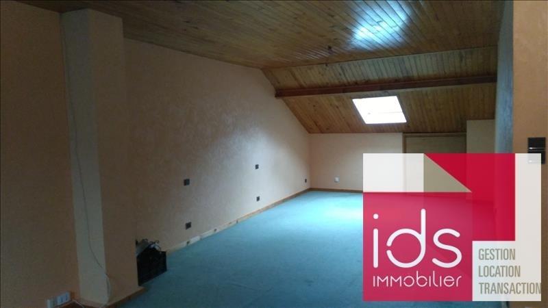 Verkoop  huis Villard sallet 119000€ - Foto 3