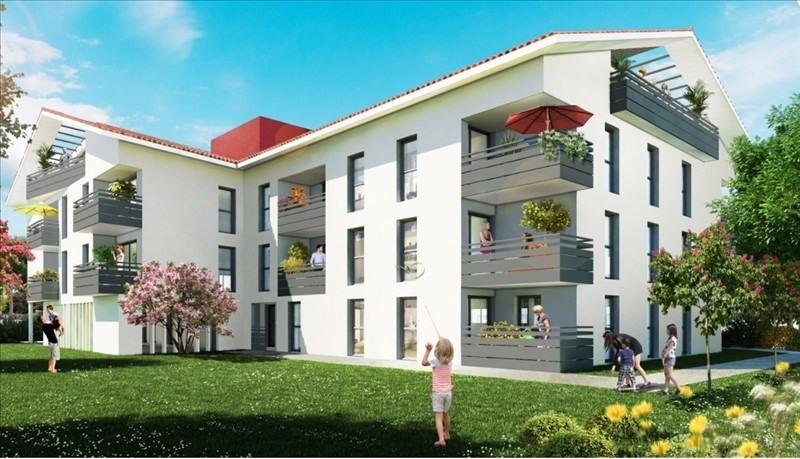 Vente appartement Toulouse 269000€ - Photo 7