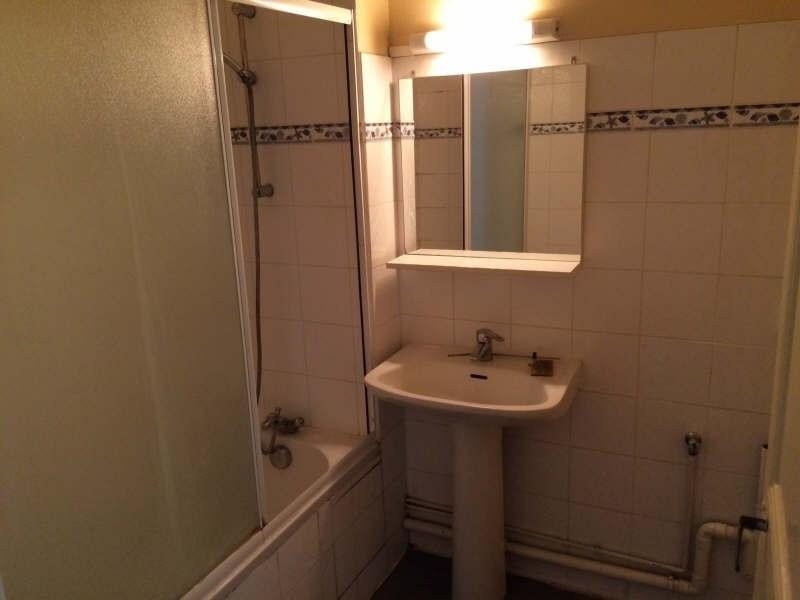 Location appartement Soissons 540€ CC - Photo 4