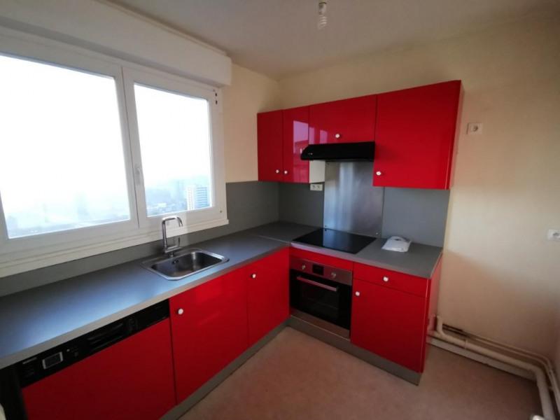Sale apartment Le mee sur seine 79500€ - Picture 1