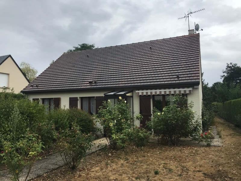 Vente maison / villa Fleury sur orne 238000€ - Photo 3