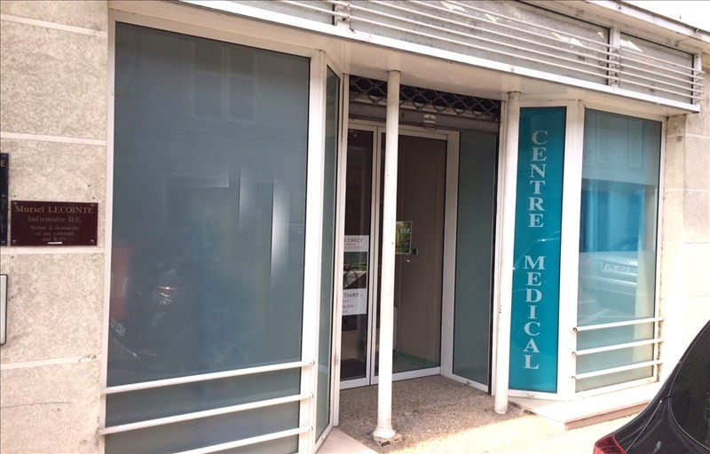 Sale empty room/storage Crecy la chapelle 205000€ - Picture 3