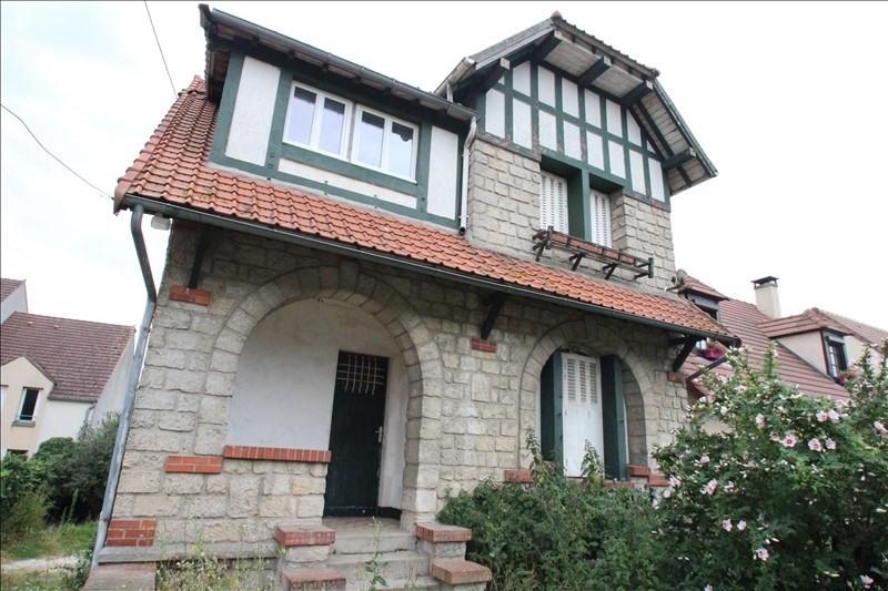 Vente maison / villa Lizy sur ourcq 198000€ - Photo 1