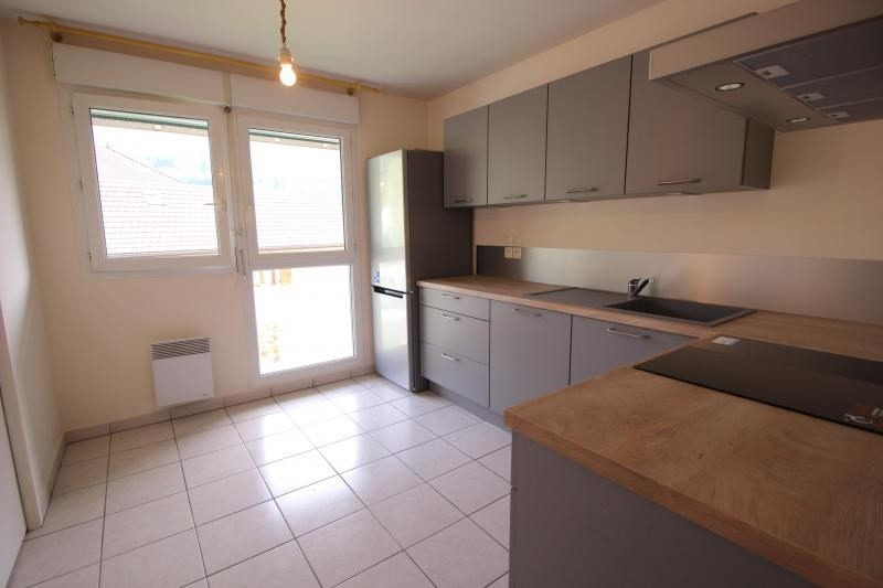 Vente appartement St pierre en faucigny 200 000€ - Photo 4