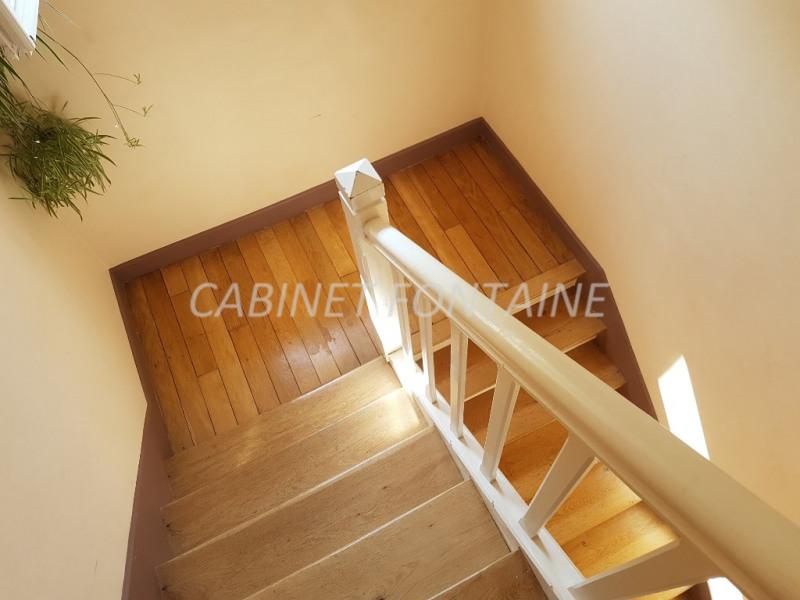 Vente maison / villa Villers cotterets 339000€ - Photo 6