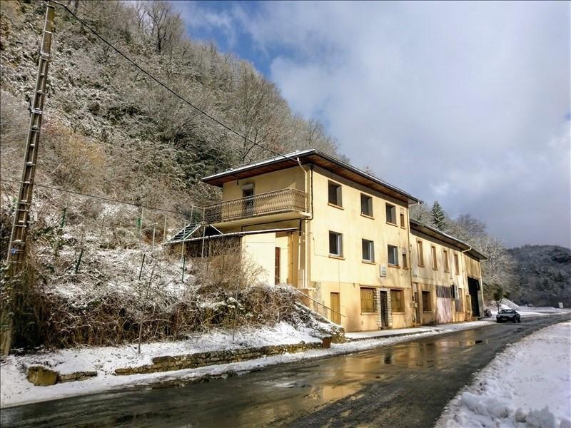 Sale building Ceignes 35000€ - Picture 1