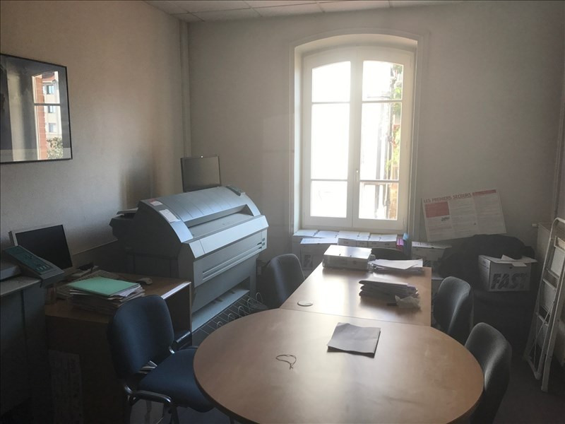 Location bureau Roanne 1 120€ HT/HC - Photo 1