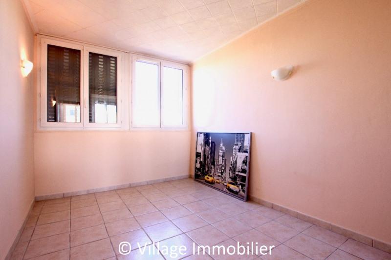 Vente appartement St priest 115000€ - Photo 6