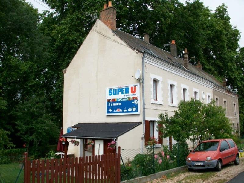 Vente maison / villa Argent sur sauldre 108000€ - Photo 1