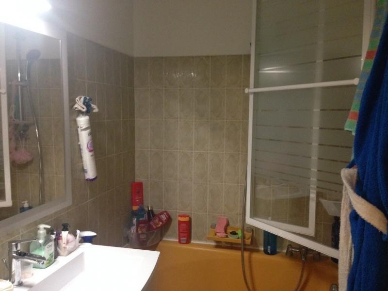 Vente appartement Gennevilliers 235000€ - Photo 7