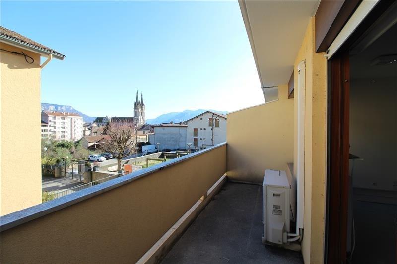 Vendita appartamento Voiron 65000€ - Fotografia 1