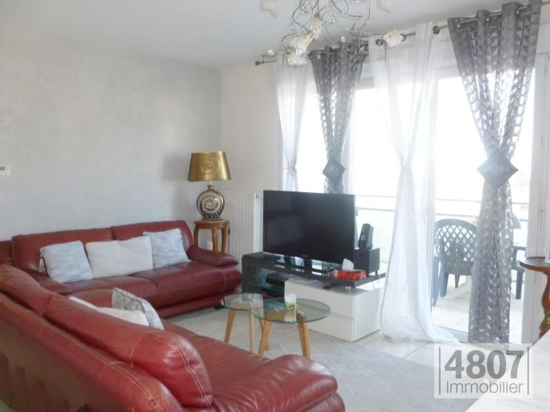 Vente appartement Annemasse 247000€ - Photo 3