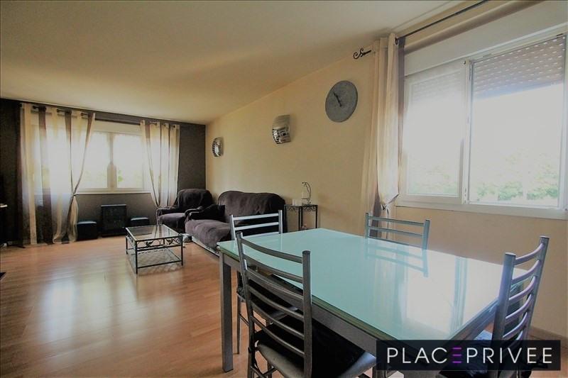 Vente appartement Jarville la malgrange 90000€ - Photo 1