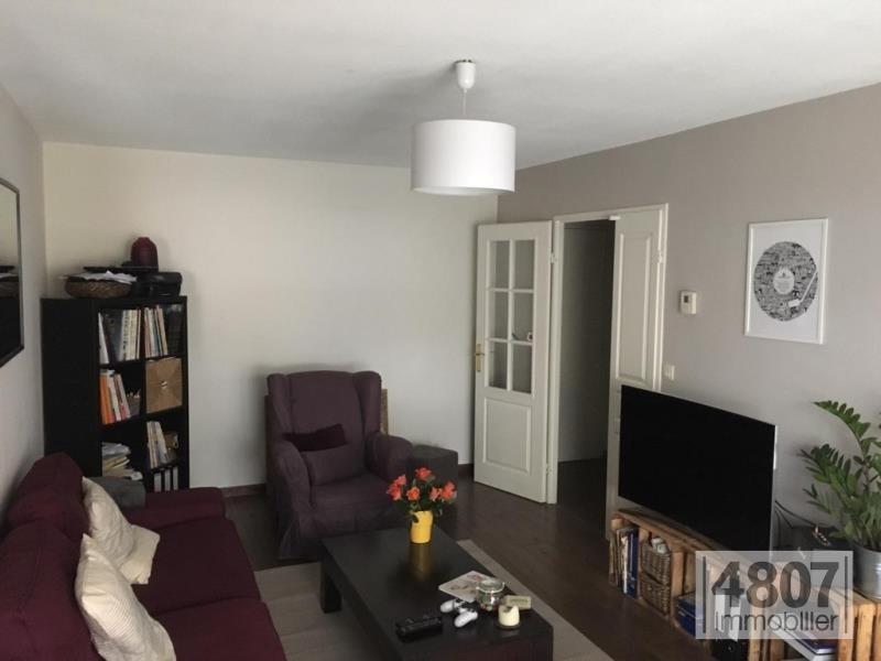 Vente appartement Saint julien en genevois 200000€ - Photo 1