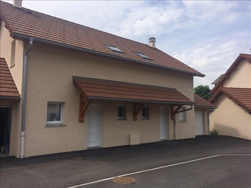 Sale house / villa St jean st nicolas 179000€ - Picture 1