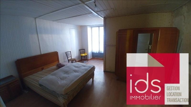 Vendita casa St pierre d allevard 48000€ - Fotografia 5