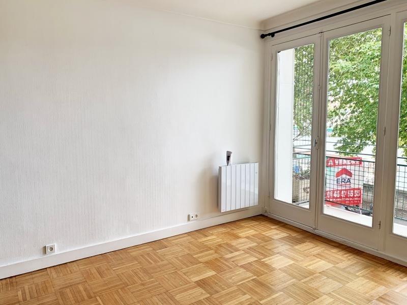 Location appartement Paris 16ème 2895€ CC - Photo 8