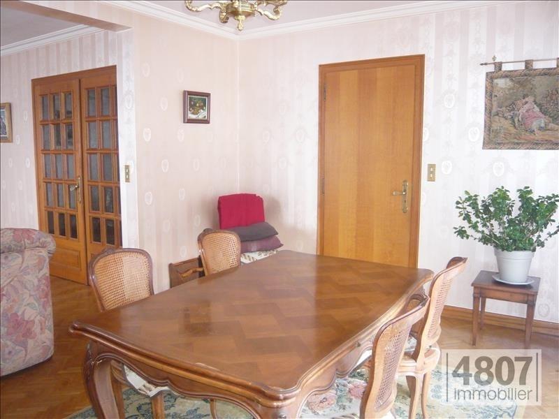 Vente appartement Scionzier 318000€ - Photo 2