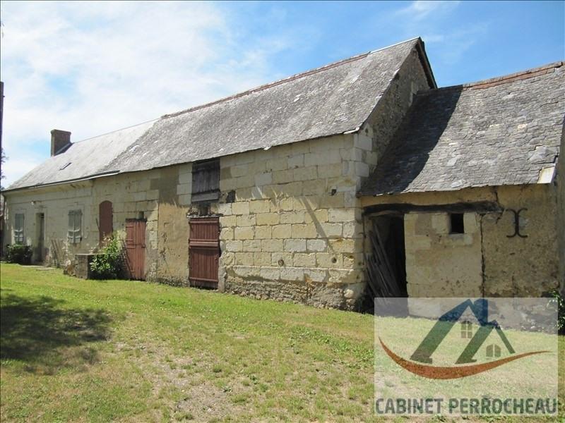 Sale house / villa Montoire sur le loir 45000€ - Picture 3