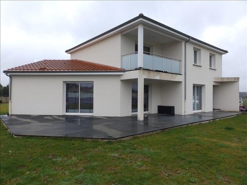 Venta  casa Yzeure 336000€ - Fotografía 1