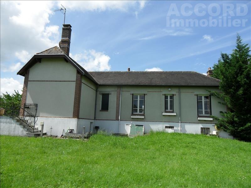 Sale house / villa Courterange 225000€ - Picture 1
