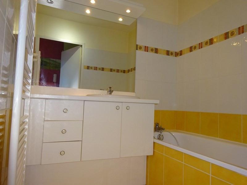 Location appartement Lyon 7ème 690€ CC - Photo 9