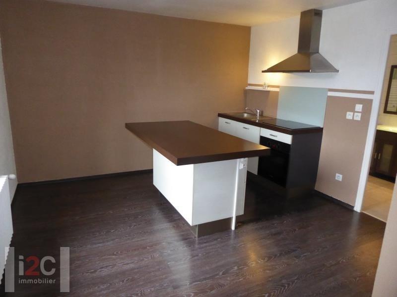 Sale apartment Divonne les bains 280000€ - Picture 4