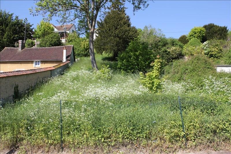 Verkauf grundstück Nogent le roi 47500€ - Fotografie 2