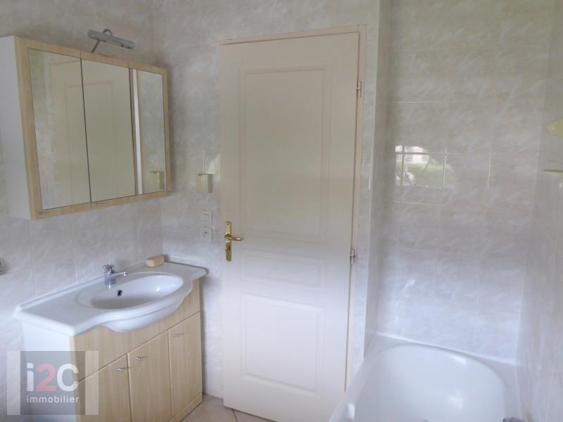 Venta  casa St genis pouilly 549000€ - Fotografía 7