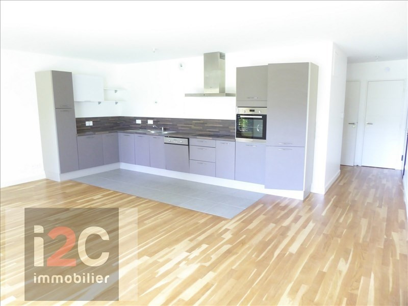Location appartement Divonne les bains 1 730€ CC - Photo 2