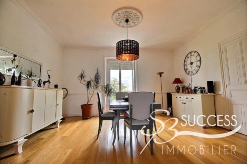 Venta  apartamento Hennebont 195500€ - Fotografía 3