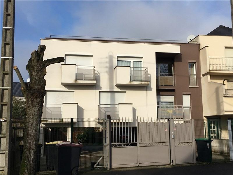 Vente appartement Paray vieille poste 142500€ - Photo 1