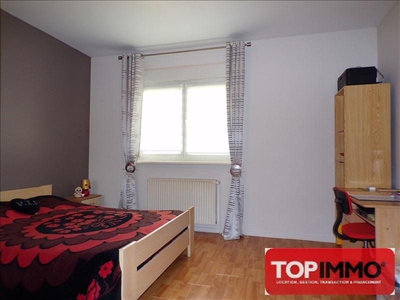 Sale house / villa St die 133500€ - Picture 7