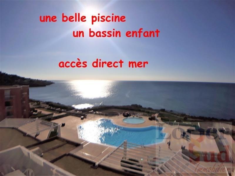 Vente appartement Sete 155000€ - Photo 2