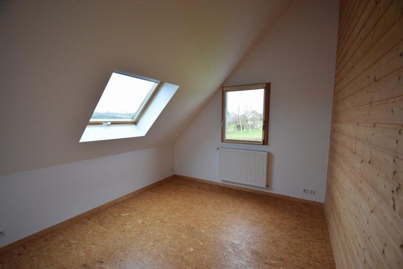Vente maison / villa St romphaire 208000€ - Photo 7