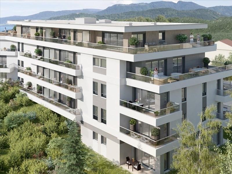 Location appartement Thonon les bains 778€ CC - Photo 1