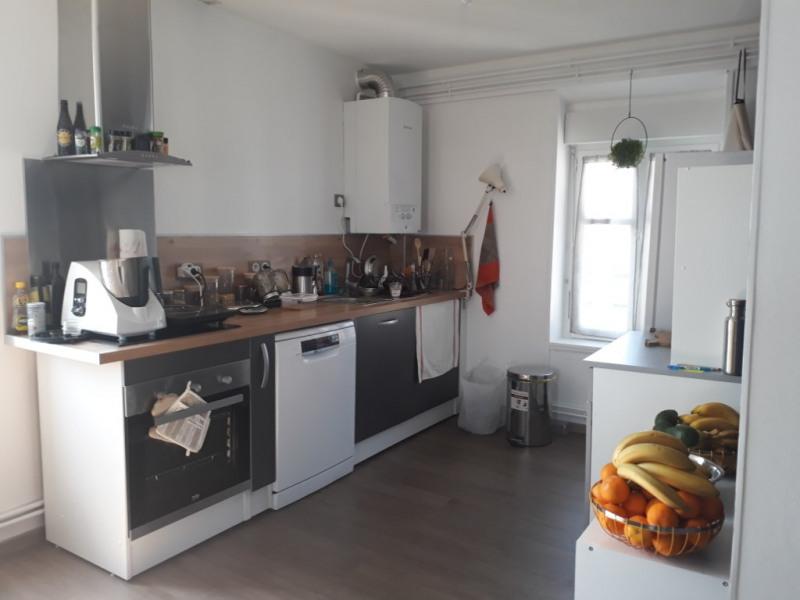 Limoges T2 de 54 m² place d'aine